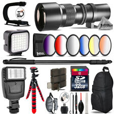 500mm Telephoto Lens for Nikon D5600 D7500 - Video Kit +  Flash - 32GB Bundle