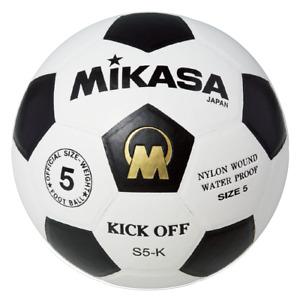 MIKASA S5-K Kickball soccer ball Size 5