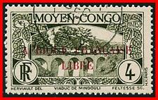 French Equatorial Africa 1940 TRAIN on BRIDGE YT#101 Red LIBRE O/print USED