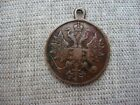"""IMPERIAL RUSSIAN Medal """"For Pacification of the Polish Rebellion 1863 - 1864"""""""