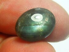 BLUE GREEN NATURAL STAR MOON LIGHT 4.90 CT CABOCHON INDULGENT COLOR STYLISH