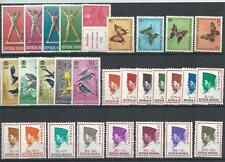 Indonesia 1962-65 variety semipostal good perforation MH MLH