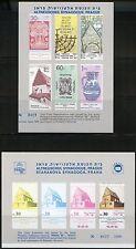ISRAEL  ALTNEUSCHUSET OF FOUR COLOR SEPARATION CARDS PRAQUE '88  MINT