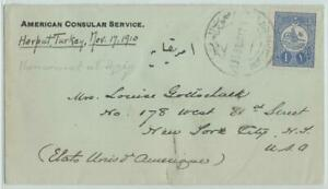 Turkey 1910 cover with 1 Pia, HAMOURAT to USA, American consular service