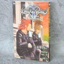 KINGDOM HEARTS II 2 Short Stories 2 Game Novel TOMOCO KANEMAKI Japan Book SE58*