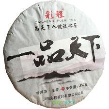 organic certification Yunnan High Mountain Puerh puer Pu'er Puerh Tea Cake 357g