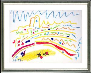 Pablo Picasso (1881-1973), In der Arena, 1957/61 - Originalgrafik gerahmt