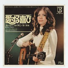 """Carly Simon - The Right Thing To Do c/w We Have No Secrets 7"""" JAPAN 45"""