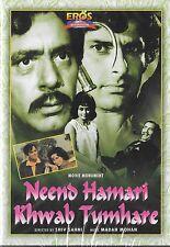NEEND HAMARI KHWAB TUMHARE - SHASHI KAPOOR - NANDA - NEW BOLLYWOOD DVD