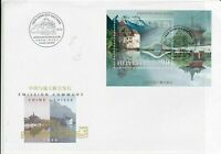 switzerland helvetia 1998 emission commune large stamps cover ref 20399