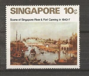 SINGAPORE 1971 ART 10c mnh