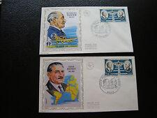 FRANCE - 2 enveloppes 1er jour 17/4/1971 (vanier/daurat) (cy80) french