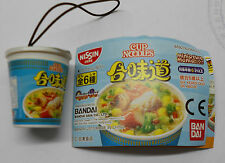 Bandai NISSIN series Mobile Chain - CUP NOODLES Seafood Flavour