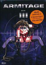 Armitage III - OVA -  NEU/OVP - DVD