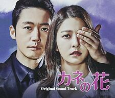 KANE NO HANA OST CD+DVD+BOOK JAPAN