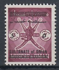 Oman 1971 ** mi.a138 Def w/surcharge Crest BLASON