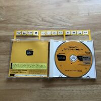 MICROSOFT WEB TV CONNECTION KIT SSL - Sega Dreamcast - Japan JPN