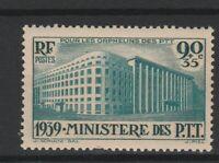 FRANCOBOLLI - 1939 FRANCIA C.90+35 PRO ORFANI MNH E/1594