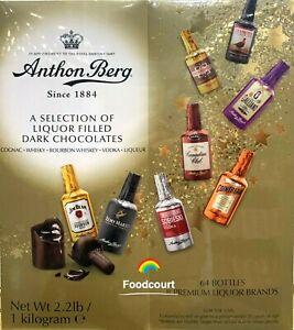 Anthon Berg Dark Chocolate Liqueur Liquor filled Bottles 64 CT 2.2 LB
