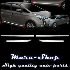 Chrome Door Side Skirt Cap Cover Trim for 14+ Kia Rondo/Carens