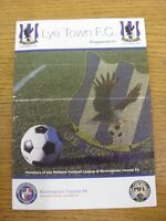 15/08/2015 Lye Town v Coventry Sphinx [FA Cup] . Footy Progs/Bobfrankandelvis, e