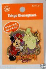 Tokyo Disney Resort Pin TDL Halloween 2007 Mickey Glow In The Dark TDR JAPAN