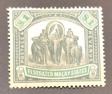 MALAYA  14  Beautiful  Mint  Hinged  Issue  ELEPHANT   OD h853