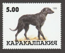 Scottish Deerhound * Int'l Dog Postage Stamp Art * Great Gift Idea *
