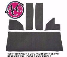 ACC 1955-1959 CHEVY GMC TRUCK ACCESSORY KIT DOOR & KICK PANELS REAR CAB WALL