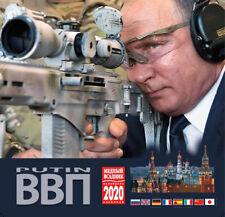 2020 Putin tests Kalashnikov SVCh-308 sniper rifle russian KGB FSB wall calendar