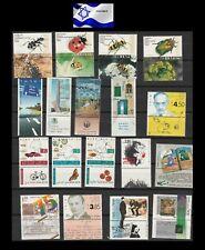 ISRAEL STAMPS 1994 - FULL YEAR SET - MNH - FULL TABS - VF & BLOCKS