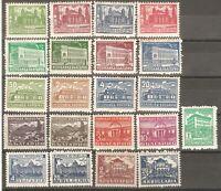 Bulgaria Stamps 1947-1948 all regular view sets MNH** OG VF