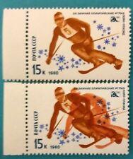 Russia (URSS) -1980 errore-LAKE PLACID SLALOM doppia stampa mnhog R#003116