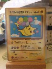 carte pokémon pocket monsters  japonaise PICKACHU volant card n.25  LV 12 1996