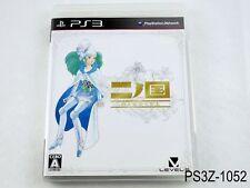 Ni no Kuni Japanese Import Playstation 3 PS3 Japan JP ninokuni US Seller A