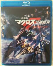 MACROSS FRONTIER Complete TV Series 6 disc Blu-Ray English Subtitles High Def