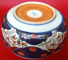"20th Century Japanese Imari ? Bowl , 7 1/4""Top diameter"