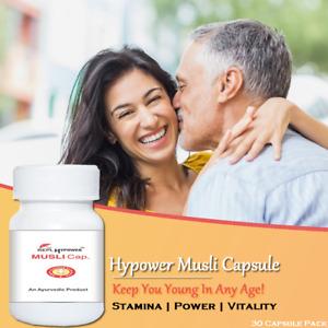 Hypower Musli Capsule   Helps Sexual Weakness   Strong Stamina & Performance