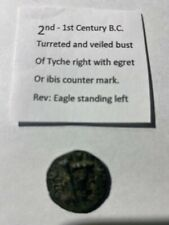 Ancient Greek coin / $9.99 starting price
