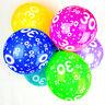 30th Ballons Anniversaire avec Imprimé chiffres fête latex qualité - Paquet de