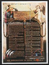 Déclaration des droits de l'homme et du citoyen 1989 Michel n°23 Y&T n°21