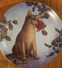 """Abyssinian Cat Plate """"The Cheek of Araby"""" Danbury Mint 1989 Irene Spencer Exc"""