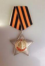 II WK Orden UdSSR Ruhm Ruhmesorden 2 Kl. Order of Glory ca 1943