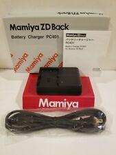 Mamiya ZD DIGITAL BACK BATTERY CHARGER