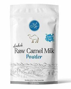 Aadvik RAW Camel Milk Powder   Freeze Dried   Pure & Natural   200g