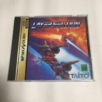 USED TAITO SEGA SATURN Layer Section SS shooter shmup JAPAN OFFICIAL IMPORT