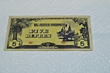 5 FIVE RUPEES, The Japanese Government, Japan Occupation WWII, Burma AU