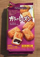 "Bourbon ""Gateau Raisin"" Japan Cake, Long seller, Soft Cookies,"