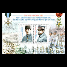 France 2019 - Diplomatic Relations with Poland - Joint Issue Military War - MNH