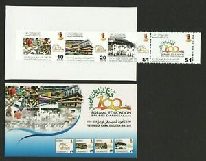 BRUNEI DARUSSALAM 2014 100 YEARS OF FORMAL EDUCATION BOOKLET OF 4 STAMPS IN MINT